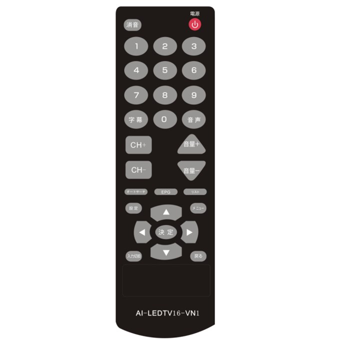 IR big button rc aiwa tv remote control