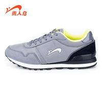 GRN Men's Running Shoes Lightweight Outdoor Sports Breathable Athletic Rubber Sole Comfortable Running Trainning shoe P58811