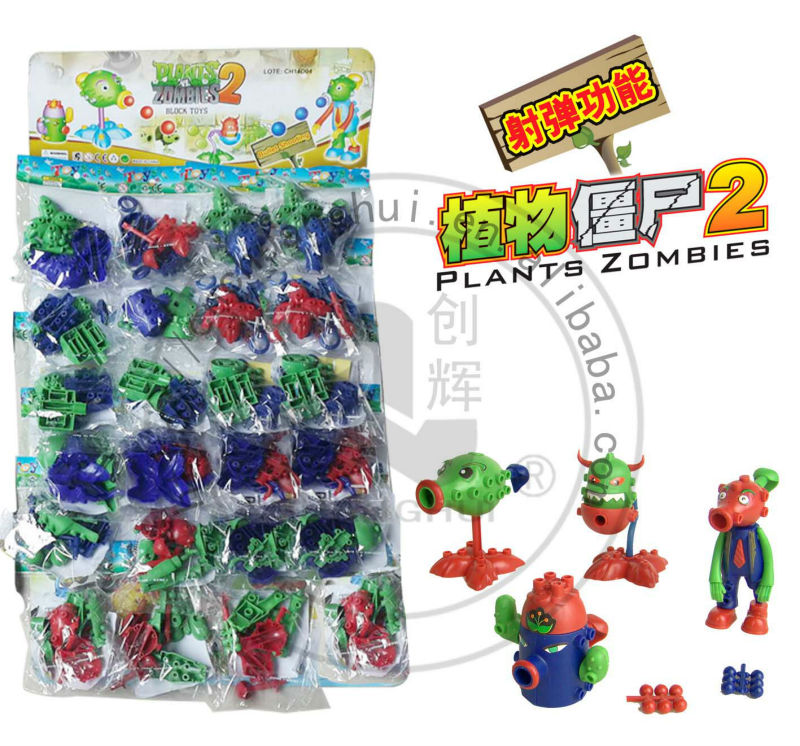 Building Block Shooting Plants Toy (Can add Candy)