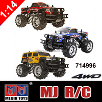 2.4G 1:14 PVC body shell ATV buggy rc truck 1:14 high speed remote control rc monster truck