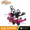 3 in 1 Scooter with adjustable Seat and O-Bar mini kids kick scooter baby Walker 1-5 ages
