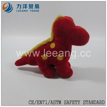 baby toys stuffed dinosaur wholesale plush Dino for kids animaly toy