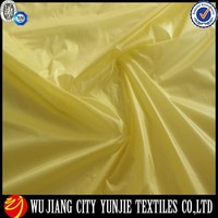 210t waterproof 70d nylon taffeta fabric