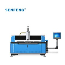 New design senfeng fiber metal laser cutting machine with factory price