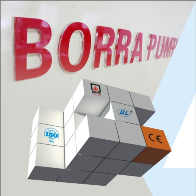 borra.png