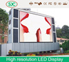 Galvanized steel led 360 degree display distribute