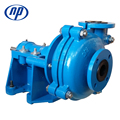 2 / 1.5 B - AHR Slurry Pump for Mine Factory