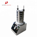 DY300 standard analytical seive test sieve shaker