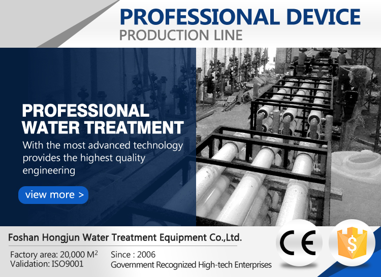 China Suppliers Reverse Osmosis Ropure Water Purifier System Treatment Machine Cost Execution Of Works
