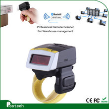 UL-FS01 Bluetooth android/IOS/W8 finger Ring style Laser Barcode Scanner, bar code scanner, bar code reader made in China