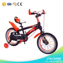 High Quality Factory Price Kids Bicycle Children' Favorite Ride On Toy
