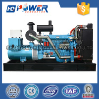 factory direct 300kw universal key power generator