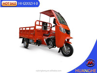 high quality hot sale china factory head load power cabin three wheel motorcycle for sale