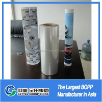 bopp lamination one way vision plastic film