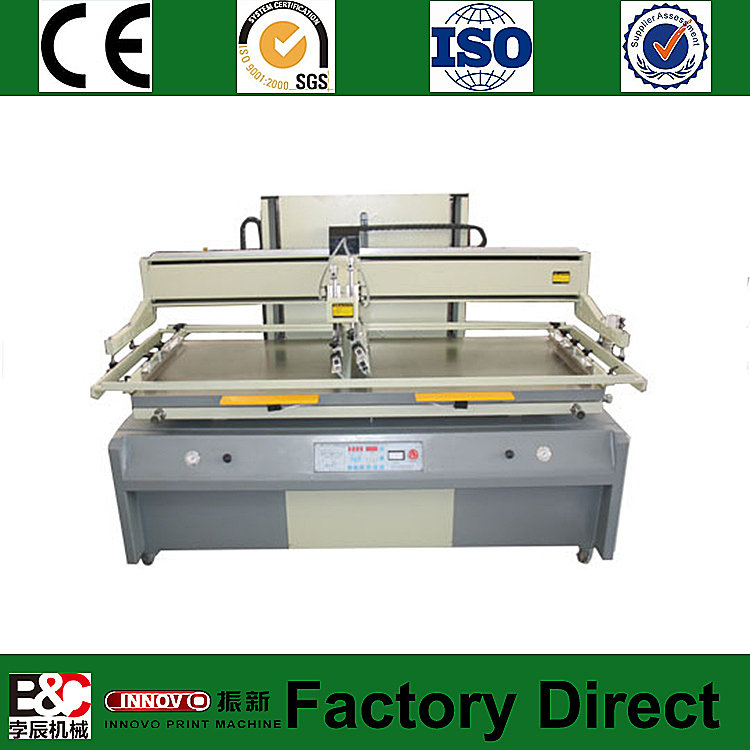 Vertical -800A Plane Screen printing machine
