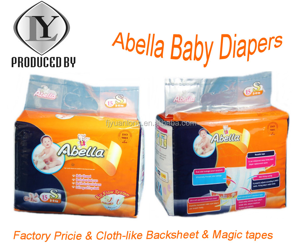 AFRICA FASTING SELLING BABY DIAPERS