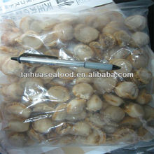 cooked frozen best sea scallop meat