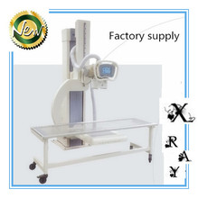 2017 factory supply digital x-ray machine price medical