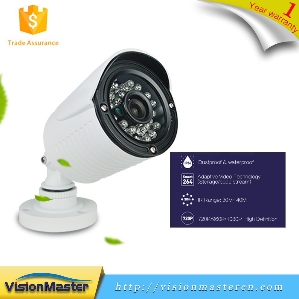 Low Price Bullet 20M Night Vision Ir Vandalproof P2P Network Internal Surveillance Camera