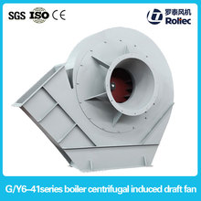 water cooling jacket for brushless motor centrifugal blower fan