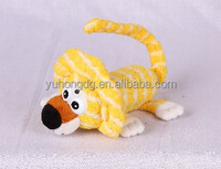 mini yellow rolling lion