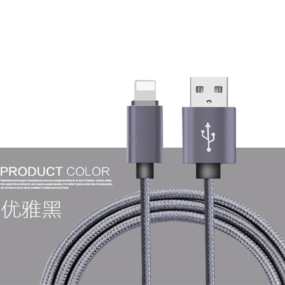 2017 High Quality 1M USB Cable for Iphone charging USB Cable line