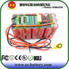 High quality rechargeable 7s3p 25.2v 6.9ah li-ion battery pack for Golf trolley