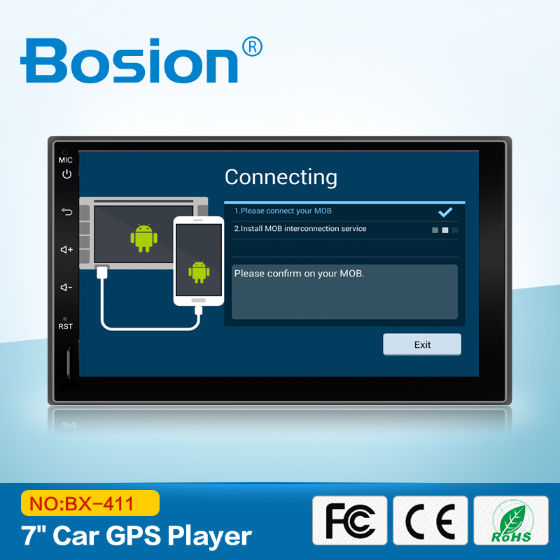 7 inch no disc player car dvd gps navigation system with NXP 6856, NXP 6695 optionally supports RDS function