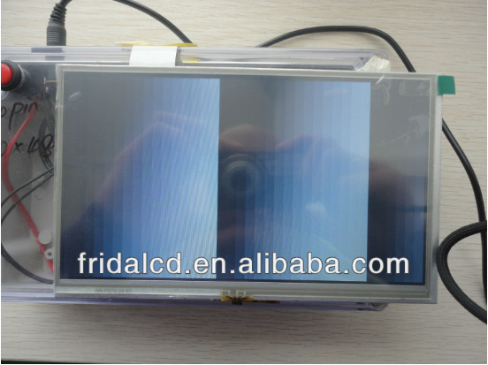 "7 "" color TFT screen paper thin small flexible lcd display module"