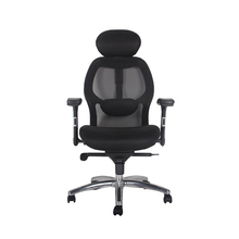 Professional manufacturer gas lift high back mesh computer office chair for elderly