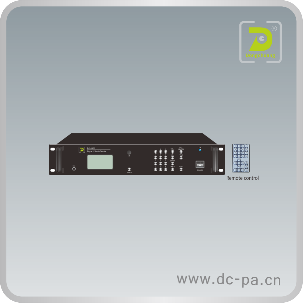 DC-8903 Public address system IP amplifier With Programs Selection IP Network Terminal( Rack Type )