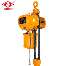 small lifting devices used electric chain hoist with trolley