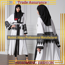 1488#White European and American Middle East Arabian cardigan new fashion lace Muslim robes dress Open Abaya Kimono 2017