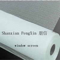 2014 hot sale factory price high quality fiberglass bug screen/window screen