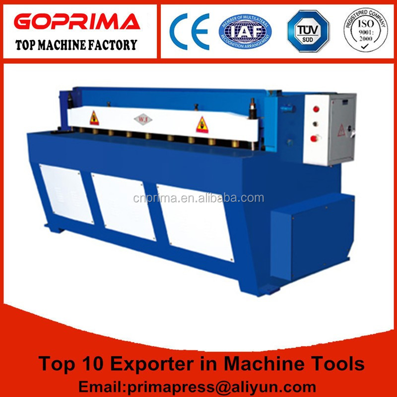 Prima sheet / plate cnc hydraulic guillotine cutting / shearing machine price
