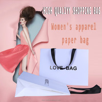 New arrival reusable luxury style custom logo cheap price paper bag