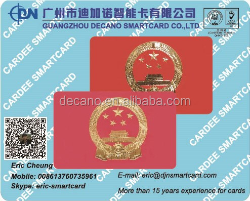 Membership ID card with gold and hologram hotstamp and Offset printing