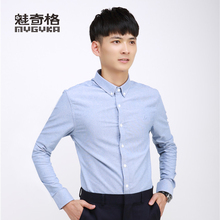 long sleeve button down collar oxford shirt for man
