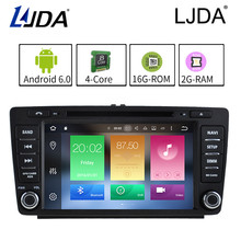 4 core android 6.0 double din autoradio gps for skoda OCTAVIA 2013 built-in Wifi DAB+ skoda fabia car dvd player