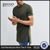 MGOO High Quality 100 Cotton Split