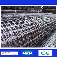 unixial geogrid plastic mesh grid with cheap price