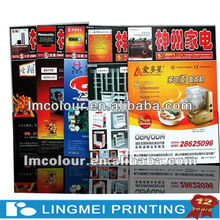 Variety of Home Appliance Catalog Printing in Guangzhou