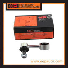 Auto Accessories Automobile Stabilizer Link for MITSUBISHI PAJERO V43 V46 MR267877