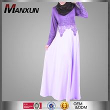Muslim Women Satin Dress with Lace Decoration in Sleeve Lace Belt Design Stitching Designer Burqa for Islamic Women Wear