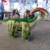 KANO-254 Shopping Mall Kids Favorite Parasaurolophus Scooter