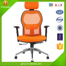 XYL 100% Warranty Customized Oem Office Chair Raw Materials With Sgs Certificate