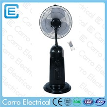 Safe opreation 220/110V 0.35L/H 16 inch cold water mist spray fan with CE certification