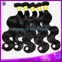 2013 New Arrival Superior Quality Virgin Brazilian Human Hair