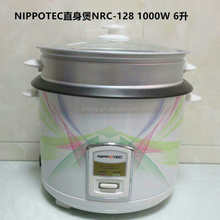 BHNTCP COK500 Home electronic Appliances Rice cooker stocklots available
