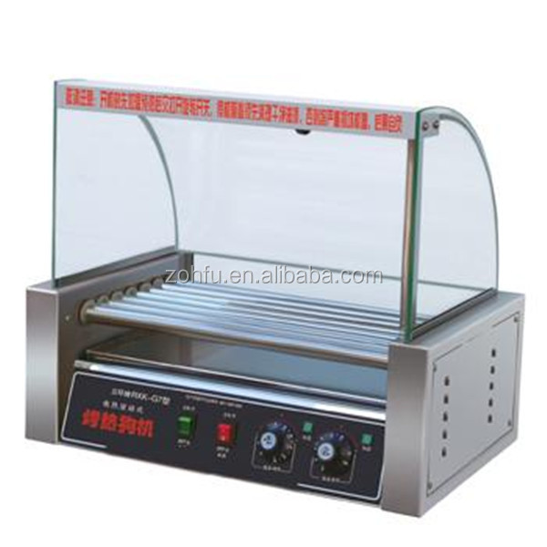 Buy Propane Hot Dog Steamer